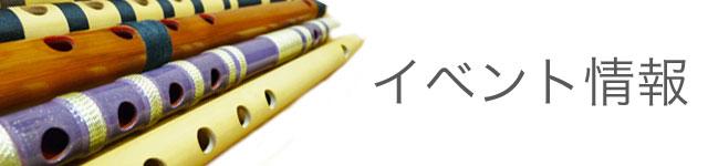 tsugarubue06